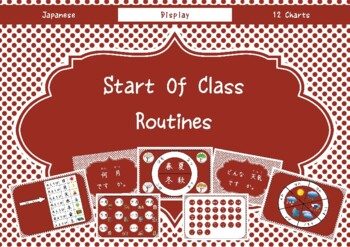 JAPANESE: Start of class routines: CHARTS