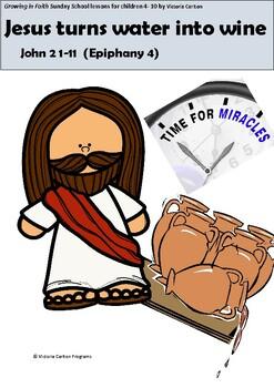JESUS TURNS WATER INTO WINE