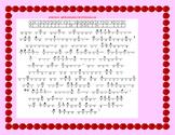 JOHNNY APPLESEED CRYPTOGRAM