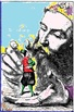 JONATHAN SWIFT AND GULLIVER'S TRAVELS (COMMON CORE, TESTS,