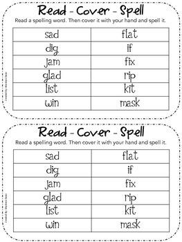 JOURNEYS Common Core - Spelling  Freebie - Lesson 1