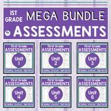 JOURNEYS FIRST GRADE - MEGA BUNDLE  2011 & 2017 - Pre & Post Assessments