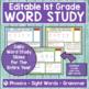 1 JOURNEYS First Grade Word Study - MEGA BUNDLE - Units 1-6