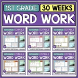FIRST GRADE WORD WORK MEGA BUNDLE