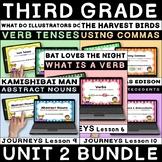 JOURNEYS Third Grade Unit 2 Grammar BOOM Cards / Digital T