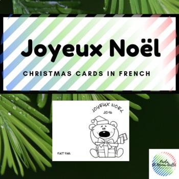 JOYEUX NOEL (CHRISTMAS CARDS-FRENCH)
