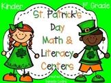 JUMBO St. Patrick's Day Math & ELA pack (45 CCSS Centers)