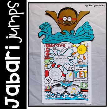 Jabari Jumps Craftivity