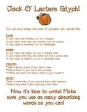 Jack O' Lantern Glyph ~ Fall/Halloween/Pumpkins