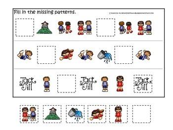 Jack and Jill themed Fill in the Missing Pattern preschool