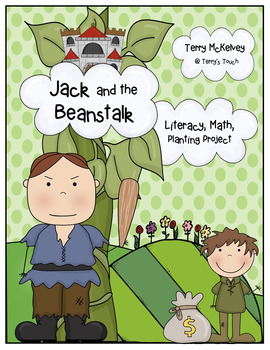 Jack and the Beanstalk Activity Fun
