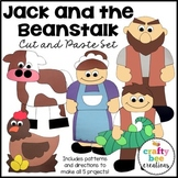 Jack and the Beanstalk Craft Bundle   Fairy Tale Craft Activities   Retelling