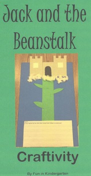 Jack and the Beanstalk Craftivity