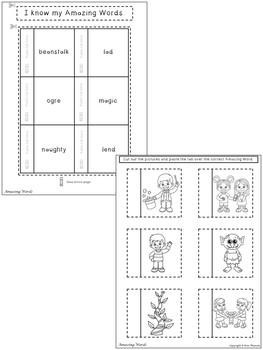 Jack and the Beanstalk Interactive Notebook ~ Reading Street Kindergarten