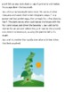 Jack and the Beanstalk Story Handout