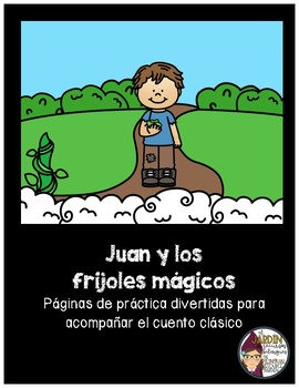 Jack and the Beanstalk Word Search and More...English and Spanish