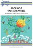 Jack and the Beanstalk (with narration)