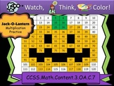 Jack-o-Lantern Multiplication Practice - Watch, Think, Color! CCSS.3.OA.C.7
