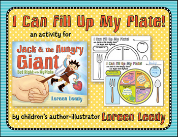Jack & the Hungry Giant {FREE book activity about the MyPlate nutrition program}
