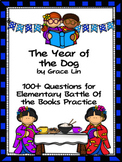 Jackson County Elementary Battle of the Books Question Bundle