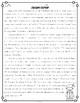 Jacques Cartier Nonfiction Differentiated Reading Passages & Questions