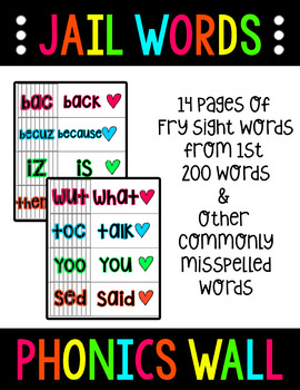 Jail Words Phonics Wall -- Put Commonly Misspelled Words in Their Place!