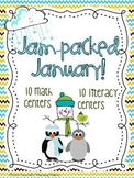 January Math and Literacy Centers Bundle
