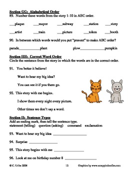 Jamaica Louise James ~ Amy Hest ~ Language Arts Workbook ~ 2nd Grade