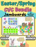 Jamboard™ Easter Activities   CVC Words Bundle
