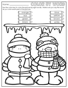 January Edit It Color By Sight Word - Editable Printables