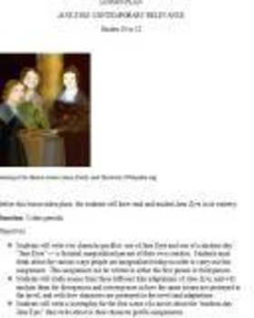 Jane Eyre Multimedia Lesson Plan