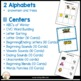 January: 11 Ready-made Reading Centers