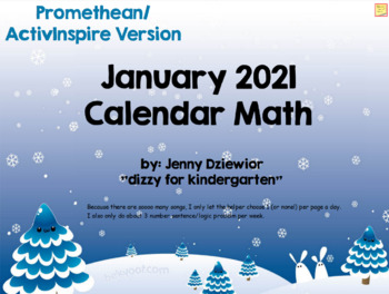 January 2018 Calendar for the Promethean Board (ActivBoard)