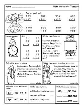 January 2nd Grade Morning Work No Prep