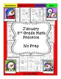 January 3rd Grade Math No Prep Sheets, Third Grade Math Skills Worksheets