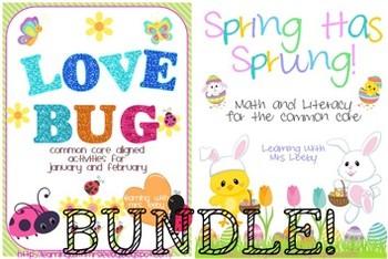 January-April Common Core Bundle!
