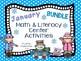 January Center Activities BUNDLE!