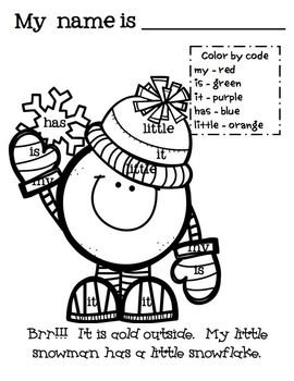 January Color Pages Set 2 - focusing on Sight Word Recognition