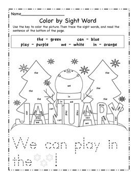 January Color by Sight Word & Sentences