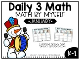 January Daily 3 Math by Myself Games