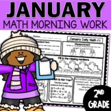 January Morning Work:  Daily Math for 2nd Grade