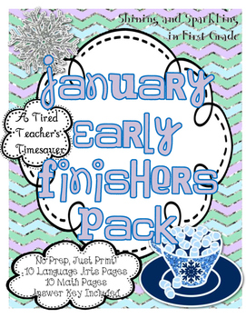 January Early Finishers Pack