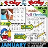 January FOLD ON THE BOLD (2nd Grade) Self Checking Math an