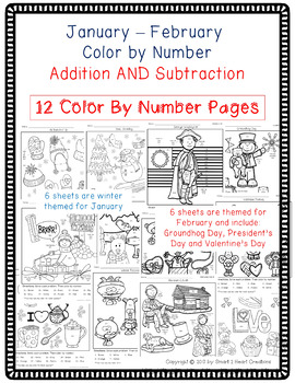 January - February Color by Number - Addition and Subtraction