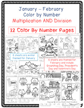 January - February Color by Number - Multiplication and Division