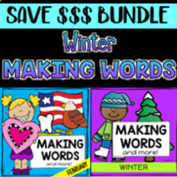 January February Making Words Word Work Bundle
