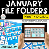 January File Folders Bundle for Special Education | Print