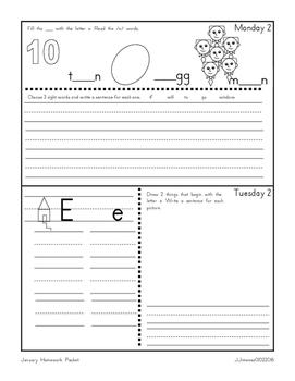 January Homework Packet for Kindergarten/First Grade