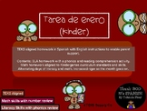 January Homework for Kindergarten/ Tarea de enero para kinder