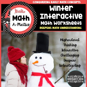 January Interactive Math Worksheets